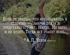 Талантливый и мужественный Антон Павлович Чехов | Дни.Жизнь.Суть