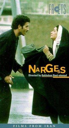 Nargess 1992