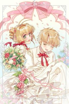 Cardcaptor Sakura: Ah... Wedding
