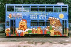 聖誕版GUDETAMA主題電車