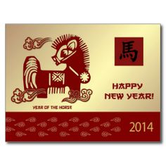 =>>Cheap          Chinese Year of the Horse Customizable Postcards           Chinese Year of the Horse Customizable Postcards This site is will advise you where to buyShopping          Chinese Year of the Horse Customizable Postcards Here a great deal...Cleck Hot Deals >>> http://www.zazzle.com/chinese_year_of_the_horse_customizable_postcards-239623292006034462?rf=238627982471231924&zbar=1&tc=terrest
