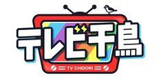 Logo Desing, Japan Logo, Japan Games, Corporate Identity Design, Game Logo, Slogan, Banner, Typography, Words