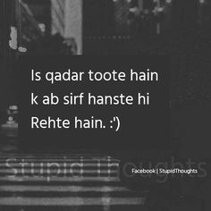48216637 Bahot badal gaya zalim ne itne waade liye the Shyari Quotes, Hurt Quotes, Words Quotes, Funny Quotes, Breakup Quotes, Muslim Love Quotes, Gulzar Quotes, Zindagi Quotes, Memories Quotes