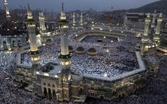 Over two million Muslims from around the world flood Saudi city of Mecca to perform the annual Hajj pilgrimage, which is one of the five pillars of Islam