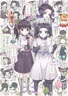 Likes, 2 Comments - 𝕊ℍ𝕀ℕ𝕆𝔹𝕌 Demon Slayer, Slayer Anime, Anime Angel, Anime Demon, Anime Art Girl, Manga Art, Otaku, Kawaii, Demon Hunter