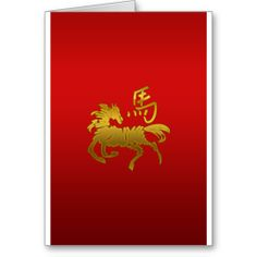 >>>Order          Chinese Zodiac Horse Cards           Chinese Zodiac Horse Cards in each seller & make purchase online for cheap. Choose the best price and best promotion as you thing Secure Checkout you can trust Buy bestThis Deals          Chinese Zodiac Horse Cards Review on the This we...Cleck Hot Deals >>> http://www.zazzle.com/chinese_zodiac_horse_cards-137524619924914137?rf=238627982471231924&zbar=1&tc=terrest