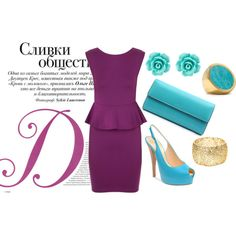 purple passion, with turquoise accessories, created by pinkmagnolia on Polyvore