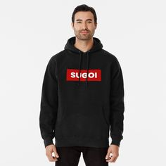 Sugoi by Anime Lover | Redbubble
