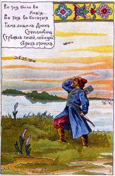 Dyuk Stepanovich (Voytsekhovich)