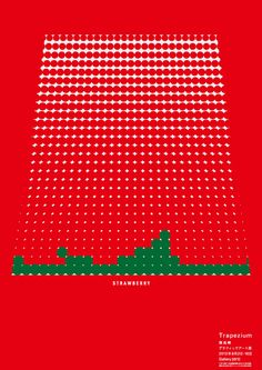 多摩美術大学|卒業制作優秀作品集|グラフィックデザイン学科|穂高 峻