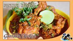 Gavran Kombdi | Country Chicken | Delicious Dish
