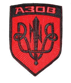 UKRAINIAN ARMY PATCH VELCRO BATTALION AZOV REGIMENT *CHEVRON* UKRAINE WAR RUSSIA
