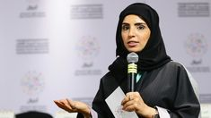 Fatma Al Remaihi, Acting CEO & Director of Doha Film Institute and Ajyal Youth Film Festival, Fatma Al Remaihi was named acting CEO of Doha Film Institute Film Institute, Film Festival, Famous People, Acting, Doha, Motivation Quotes, Places, Fashion, Motivational Quotes