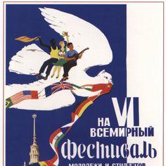 Communism Soviet Propaganda poster Stalin Soviet by SovietPoster