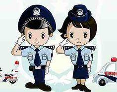 "profile ""police"" cartoon - Tìm với Google"