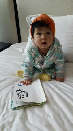 Baby Gook - Emergency Couple