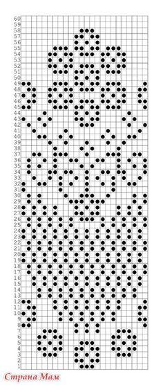 Crochet Chart, Filet Crochet, Crochet Lace, Crochet Patterns, Knitting Machine Patterns, Knitting Charts, Fair Isle Chart, Mittens Pattern, Fair Isle Knitting