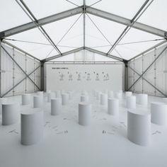 カルチュア・コンビニエンス・クラブ×日本デザインセンター 原デザイン研究所×中島信也「電波の屋根を持つ家」