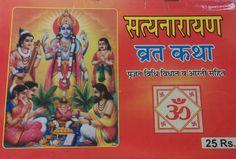 #SatyanarayanVratKatha #SatyanarayanVratKathaBooks #SatyanarayanVratKathaBookOnline  www.mahamayapublications.com Cont.98152-61575