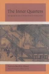 THE INNER QUARTERS: MARRIAGE AND THE LIVES OF CHINESE WOMEN IN THE SUNG PERIOD~Patricia Buckley Ebrey~University of California Press~c1993