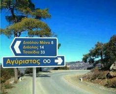 Funny Greek Quotes, Funny Picture Quotes, Funny Photos, Funny Images, Stupid Funny Memes, Funny Texts, Try Not To Laugh, Real Friends, Funny Clips