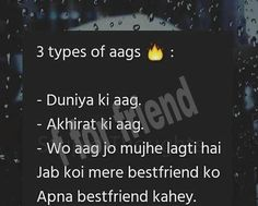 Me us aag me jada jlti hu jb koi mere pyr ko apna pyr banana chta he . Besties Quotes, Best Friend Quotes, True Quotes, Funny Quotes, Qoutes, Crazy Girl Quotes, Girly Quotes, Real Friendship Quotes, Reality Quotes