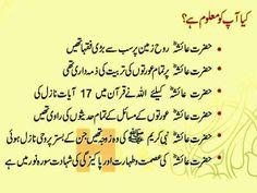 Imam Ali Quotes, Hadith Quotes, Allah Quotes, Islam Hadith, Allah Islam, Islam Quran, Alhamdulillah, Islamic Phrases, Islamic Messages
