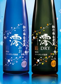 宝酒造株式会社 発泡性清酒 松竹梅 白壁蔵 「澪(みお)」スパークリング清酒