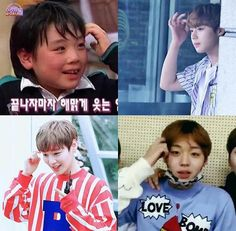 A thing that didn't change whennhe was a kid and now Jinyoung, Love Your Skin, My Boyfriend, Destiny, Fangirl, Handsome, Kpop, My Love, Memes