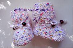 Пинетки спицами knitting booties