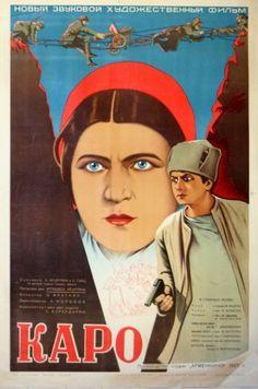 Karo, 1937 - original vintage film poster listed on AntikBar.co.uk