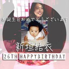 . 🎂🎂🎂🎂🎂🎂🎉🎉🎉🎉 🎆🎆🎇🎊🎊🎊🍻🍻🍻 ガッキー 💟💟💟 お誕生日おめでと!!! 今年もお疲れ様でした! 26歳になって、ますます大人の女性になりましたね。 これからも全世界に多く良い作品を提供してくれてお願いします。 ステキな一年になりますように💖💖💖 . Gakki, Happy birthday!!!💟💟 Thanks for the hard work this year! 26 years old, you are becoming more mature!!! Hope you have a great year, produce great films and dramas for the world! Hope you are great in this year!💖💖 . 結衣,生日快樂!💟💟 這一年間,辛苦了! 26歲,妳也越來越成熟了。 願妳能繼續發光發亮,帶給我們更多好作品! 💖💖💖 . #新垣結衣 #aragakiyui #ガッキー #611GakkiHappyBirthd...