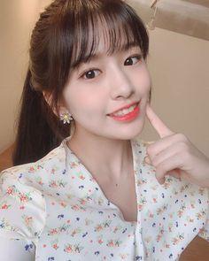 iz*one: ahn yu jin Kpop Girl Groups, Kpop Girls, Eyes On Me, Pre Debut, Japanese Girl Group, The Most Beautiful Girl, Pretty And Cute, The Wiz, K Idols