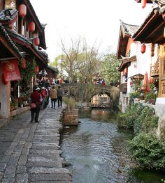 Old town. I was here too :) Lijiang China