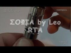 ΣΟΦΙΑ (Sophia) by Leo