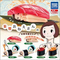 妄想おねえさんのお寿司屋さん♪ | 商品詳細情報 | 商品をさがす | タカラトミーアーツ
