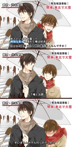 Ritsu x Takano Comic/ Special Feeling Meme Script (NOT MADE BY ME- I just found it): T: Being in the snow with my lover like this immerses me in a special feeling. I like it. R: Wait a minute Takano-san… Who and who are lovers?? T: Me and you. Sorry, we're going to a hotel.