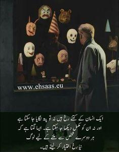 Qoutes, Life Quotes, Urdu Poetry, Movie Posters, Quotations, Quotes About Life, Quotes, Quote Life, Living Quotes