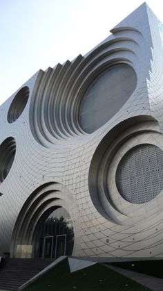 Kring cultural complex, Seoul, korea, futuristic architecutre, Unsangdong architects,future architecture,future building,futuristic building by FuturisticNews.com