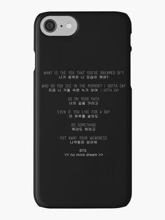 Be inspired with these lyrics from BTS' debut song No More Dream! / Enjoy! • Also buy this artwork on phone cases, apparel, stickers, and more.