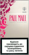 Buy now Pall Mall Super Slims Silver Long Box for cheap price. Pall Mall, Shops, Slim, Silver, Cigars, Europe, Branding, Tents, Retail
