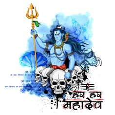 Get best lord shiva quotes, mahakal, bholenath and mahadev quotes, images and sayings in Hindi, English and in Sanskrit. These can be posted as status or. Sanskrit, Lord Shiva Hd Images, Lord Shiva Hd Wallpaper, Angry Lord Shiva, Aghori Shiva, Shiva Songs, Mahadev Quotes, Mahakal Shiva, Rudra Shiva