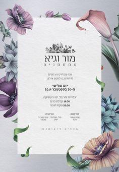 elegant flora card illustration