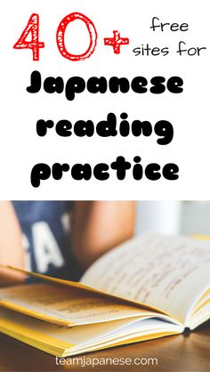 Looking for free Japanese reading practice online? Check out our bumper list of websites and resources for beginners, intermediate and advanced learners! Whether you want to read Japanese children's books, novels, manga or the news, there's something for everyone in this blog post! #japanesetips #JapanTravelWebsite
