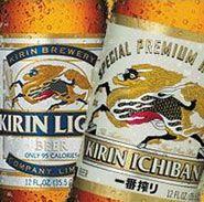 Kirin Ichiban,  Kirin Brewing Company Limited, Japan - 5% ABV American Pale Lager