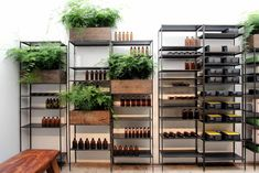 The New Aesop Shop In London - Retail - Blog - Inner Design