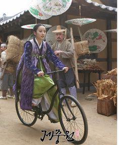 JeJoongWon (제중원) @ KoreanHistoricalDramas.com