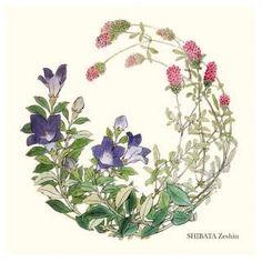 Motifs Art Nouveau, Art Nouveau Ring, Art Nouveau Flowers, Art Nouveau Design, Jugendstil Design, Korean Painting, Illustration Blume, Japanese Embroidery, Floral Illustrations