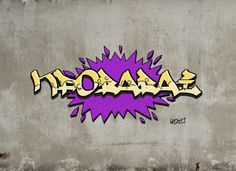 #kfobabai #graffiti