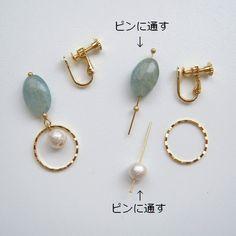 透明感のある水色が涼しげな天然石のイヤリングです!貼り付け用のイヤリング金具に貼り付けてあり、天然石の通し穴には丸ピンを通して下に飾りをつけられるようにしています。...